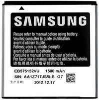 Оригинална Батерия за SAMSUNG Battery S I9000 Eb575152 (Bulk)
